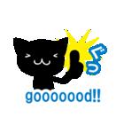 親友におくる黒猫スタンプ(個別スタンプ:02)