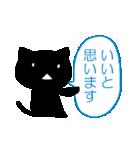 親友におくる黒猫スタンプ(個別スタンプ:03)