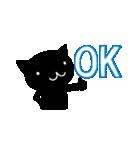 親友におくる黒猫スタンプ(個別スタンプ:04)