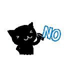 親友におくる黒猫スタンプ(個別スタンプ:05)