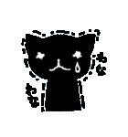 親友におくる黒猫スタンプ(個別スタンプ:10)