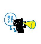 親友におくる黒猫スタンプ(個別スタンプ:13)