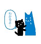 親友におくる黒猫スタンプ(個別スタンプ:14)