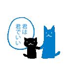 親友におくる黒猫スタンプ(個別スタンプ:15)