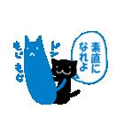 親友におくる黒猫スタンプ(個別スタンプ:16)