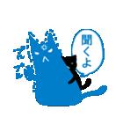 親友におくる黒猫スタンプ(個別スタンプ:17)