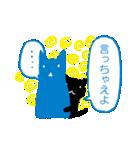 親友におくる黒猫スタンプ(個別スタンプ:19)