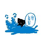 親友におくる黒猫スタンプ(個別スタンプ:21)