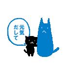 親友におくる黒猫スタンプ(個別スタンプ:22)