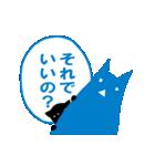 親友におくる黒猫スタンプ(個別スタンプ:23)