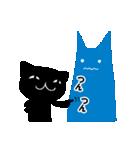 親友におくる黒猫スタンプ(個別スタンプ:25)