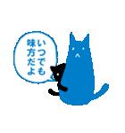 親友におくる黒猫スタンプ(個別スタンプ:26)