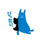 親友におくる黒猫スタンプ(個別スタンプ:28)