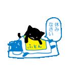 親友におくる黒猫スタンプ(個別スタンプ:30)