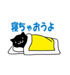 親友におくる黒猫スタンプ(個別スタンプ:31)