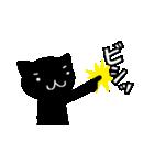 親友におくる黒猫スタンプ(個別スタンプ:33)