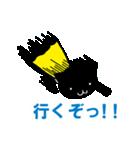 親友におくる黒猫スタンプ(個別スタンプ:34)