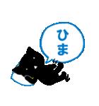 親友におくる黒猫スタンプ(個別スタンプ:35)