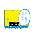 親友におくる黒猫スタンプ(個別スタンプ:36)