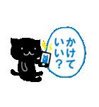親友におくる黒猫スタンプ(個別スタンプ:39)