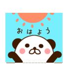 どあっぷパンダさん(個別スタンプ:2)