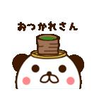 どあっぷパンダさん(個別スタンプ:5)
