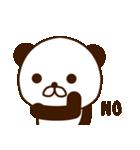 どあっぷパンダさん(個別スタンプ:7)
