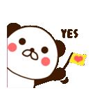 どあっぷパンダさん(個別スタンプ:8)