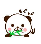 どあっぷパンダさん(個別スタンプ:10)