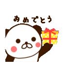 どあっぷパンダさん(個別スタンプ:13)