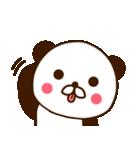 どあっぷパンダさん(個別スタンプ:14)