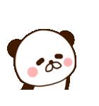 どあっぷパンダさん(個別スタンプ:17)
