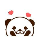 どあっぷパンダさん(個別スタンプ:19)
