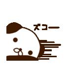 どあっぷパンダさん(個別スタンプ:21)