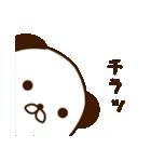 どあっぷパンダさん(個別スタンプ:22)