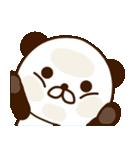 どあっぷパンダさん(個別スタンプ:23)