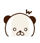 どあっぷパンダさん(個別スタンプ:26)
