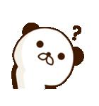 どあっぷパンダさん(個別スタンプ:29)