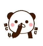どあっぷパンダさん(個別スタンプ:33)
