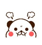 どあっぷパンダさん(個別スタンプ:35)