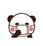 どあっぷパンダさん(個別スタンプ:38)