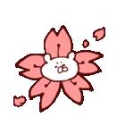 春のスタンプ(個別スタンプ:03)