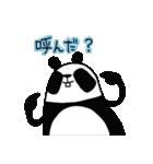 パンダ親分2(個別スタンプ:01)