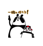 パンダ親分2(個別スタンプ:03)