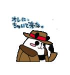 パンダ親分2(個別スタンプ:04)