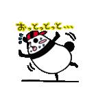 パンダ親分2(個別スタンプ:06)