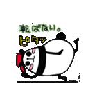 パンダ親分2(個別スタンプ:07)