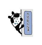 パンダ親分2(個別スタンプ:10)