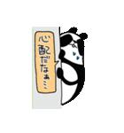 パンダ親分2(個別スタンプ:12)