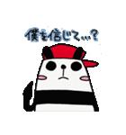 パンダ親分2(個別スタンプ:14)
